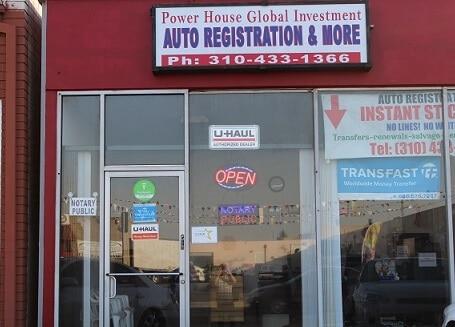 Auto title loans in Gardena